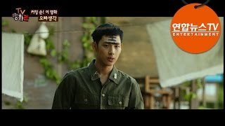 getlinkyoutube.com-TV 속 영화관 ep. 3 - 커밍 순! 이 영화 (영화 '오빠생각(A Melody to Remember), 임시완(ZE:A, Yim siwan), 고아성(Ko asung))