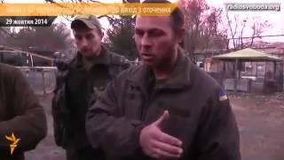 getlinkyoutube.com-Укропы  «Ополченцы оказались людьми слова  не то что некоторые наши генералы»   боец с 32 го новости