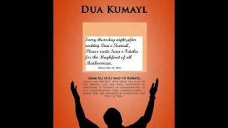 getlinkyoutube.com-Dua e Kumayl in URDU