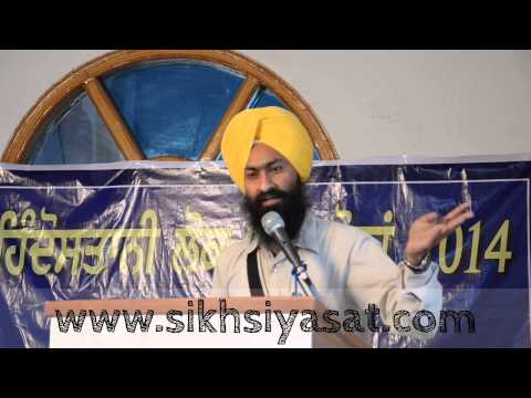 Bhai Mandhir Singh - Concluding remarks on