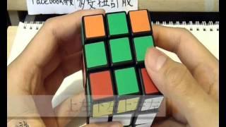 getlinkyoutube.com-3x3扭計骰教學[九步還原]