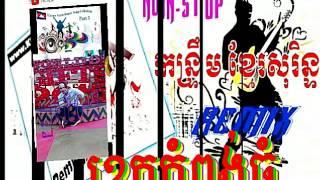 getlinkyoutube.com-www khmer7.net