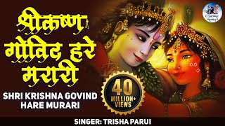 getlinkyoutube.com-SHRI KRISHNA GOVIND HARE MURARI | VERY BEAUTIFUL SONGS - P0OPULAR KRISHNA BHAJANS ( FULL SONGS )