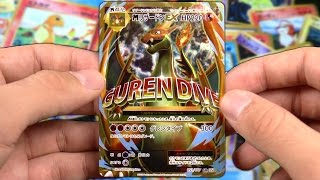 LA PLUS BELLE CARTE POKEMON DRACAUFEU ! | GUILLAUME VS KIM TRIPACK BOOSTER CP6 20TH ANNIVERSARY