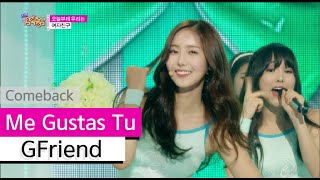 getlinkyoutube.com-[Comeback Stage]  GFriend - Me Gustas Tu, 여자친구 - 오늘부터 우리는, Show Music core 20150725