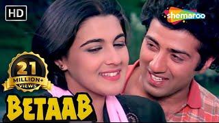 Betaab (1983)   Sunny Deol   Amrita Singh   Shammi Kapoor   Nirupa Roy   Hindi Romantic Movie