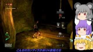 getlinkyoutube.com-初実況(ゆっくり実況) 饅頭達のちょっと奇妙な旅 Part3