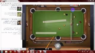 getlinkyoutube.com-8 ball ruler هكر بلياردو حول العالم