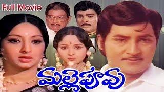 getlinkyoutube.com-Malle Puvvu Full Length Telugu Movie || DVD Rip..