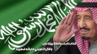 getlinkyoutube.com-شيله سلمان العروبه | كلمات عبدالله مبارك الردعان | اداء خالد الشليه