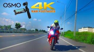 getlinkyoutube.com-DJI OSMO 4K RAW Footages @ BMW S1000RR