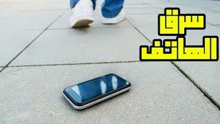 getlinkyoutube.com-4 طرق ذكية لتحديد مكان الهاتف الضائع ومعرفة شكل السارق !