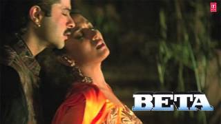 Dhak Dhak Karne Laga Full Song (Audio)   Beta   Anil Kapoor, Madhuri Dixit