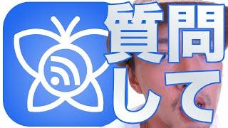 getlinkyoutube.com-国産RSSリーダーの最高峰「Sylfeed」の僕的使用方法!!:質問待ってる!