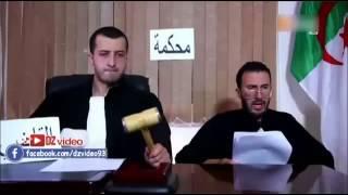 getlinkyoutube.com-انس تينا 4 Anes Tina رمضان 2015 العدالة في الجزائر الحلقة الرابعة 04