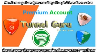 getlinkyoutube.com-how to create tunnelguru resellar and transfer voucher and user