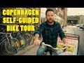 CRAZY COPENHAGEN SELF-GUIDED BIKE TOUR - Copenhagen, Denmark - Leonard Does Europe S2 E2