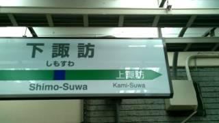 getlinkyoutube.com-下諏訪駅1番線発車メロディー「長野1番」