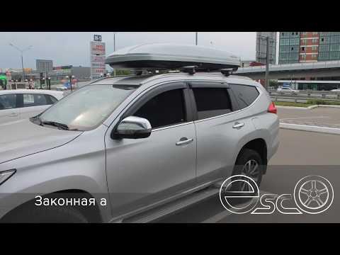 Каркасные Автошторки EscO - Mitsubishi Pajero Sport 3