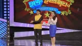 getlinkyoutube.com-Ugram Ujjwalam Episode 42