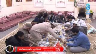 getlinkyoutube.com-غصة خالد حامد على الإفطار | #زد_رصيدك52