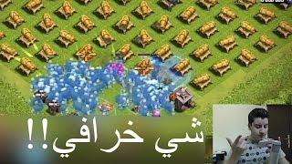 getlinkyoutube.com-اكثر من 500 مدفع في لعبة كلاش اوف كلانس!! كيف؟!