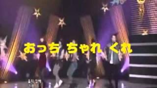 getlinkyoutube.com-f(x) La chA TA 掛け声.