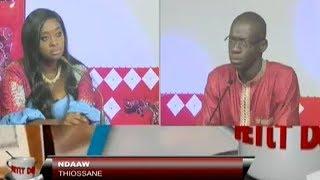 Virginité au Senegal - Un debat sans tabou