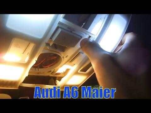 Audi A6 Maier. Как снять Потолочный Плафон с датчиком объема Ауди A6 Q7 RS6