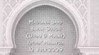 getlinkyoutube.com-Maulana Saad - Bayan Subuh, Ijtima' Malaysia, 10 July 2009 (Urdu & Malay)