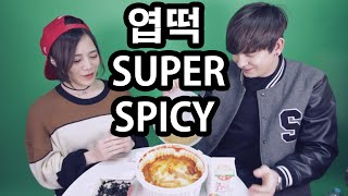 getlinkyoutube.com-데이브[에리나/데이브 엽떡 먹방] Dave/Erina trying Super Spicy Yeobki Tteokbokki