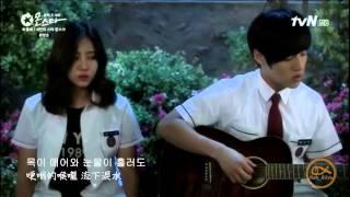 getlinkyoutube.com-[韓語中字]몬스타Monstar OST   Kang Ha Neul 강하늘-愛已成為過去사랑이지나가면 After love gone