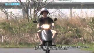 getlinkyoutube.com-原付スクーター Safety Riding!
