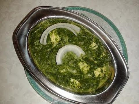Palak Paneer(Indian cheese with creamy spinach)
