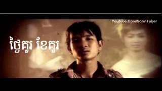 getlinkyoutube.com-Tgnai Ku Khae Ku - Rock Production - Khmer Old Songs