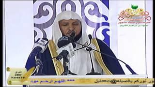 getlinkyoutube.com-كلمة الشيخ ماهر المعيقلي من جامع الراجحي في بريده الاثنين 2-2-1436