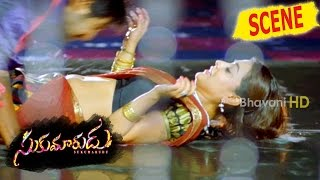 Nisha Agarwal And Aadi Romantic Love Scene - Sukumarudu Movie Scenes