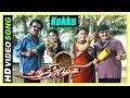 Chandramukhi Tamil Movie | Rajinikanth teases Nayantara | Kokku Para Para Video Song | Jyothika