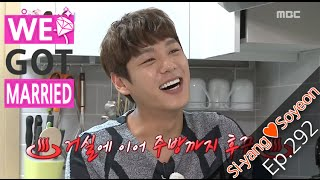 getlinkyoutube.com-[We got Married4] 우리 결혼했어요 - Sudden h​and of Si yang! So yeon,reveal cute heart 20151017