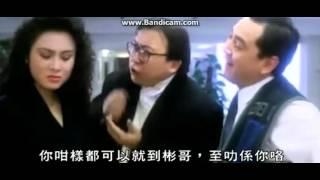 getlinkyoutube.com-張敏: 我比你扑 秦沛 : 好!我就扑你