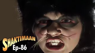 Shaktimaan - Episode 86