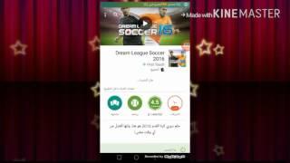 getlinkyoutube.com-كيفيه تهكير لعبة Dream League عن طريق برنامج Lucky patcher بدوون روت