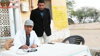 blood donation रक्तदान डॉक्टर परेशान राजस्थानी हरयाणवी कॉमेडी