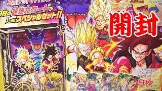 getlinkyoutube.com-【ドラゴンボールヒーローズ】邪悪龍ミッション スペシャルバインダーボックセットを開封【Dragon Ball GT】