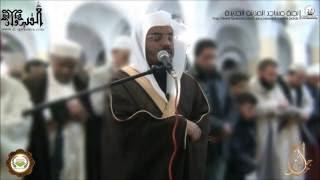 getlinkyoutube.com-ياسرالدوسري ودع تونس بهذه الآيات العظيمة..مبكية مبكية
