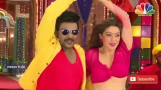 Hara Hara Mahadevaki  HD Video Song  Motta Shiva Ketta Siva