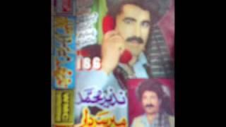 getlinkyoutube.com-Pashto rap....Nazir mohammad vs Mir sardar Part 3
