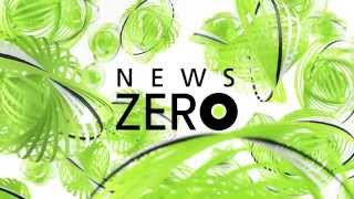 getlinkyoutube.com-NEWS ZERO / New Brand Design
