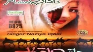 Nazia Iqbal Nadan Musafer Tape 3