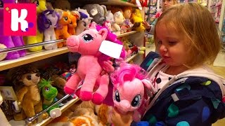 getlinkyoutube.com-VLOG Шопинг в магазине игрушек делаем покупки  Shopping in kids toys store